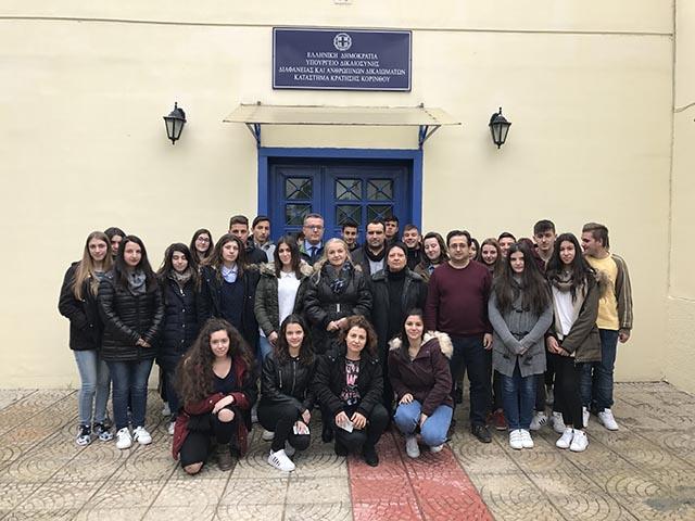 Για παιδαγωγικούς λόγους επισκέψεις μαθητών του Αγρινίου σε Φυλακές Ανηλίκων