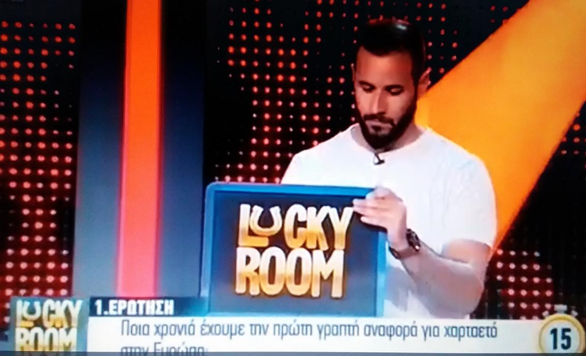 grentzelos_lucky_room_1