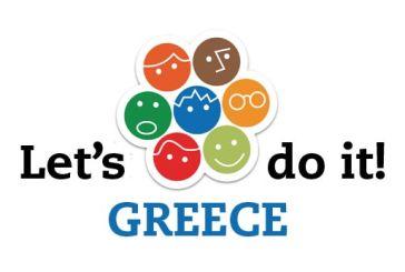 «Let'sdoitGreece» – Εθελοντικές δράσεις σε όλη τη χώρα στις 2 Απριλίου