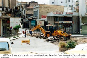 Γεγονότα στο Αγρίνιο πριν 20 και 10 χρόνια