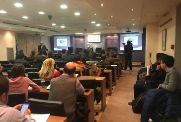 Ενημερωτική εκδήλωση για θέματα έρευνας, καινοτομίας και επιχειρηματικότητας