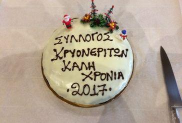 Η κοπή της πίτας του Συλλόγου Κρυονεριτών στην Αθήνα (φωτο)