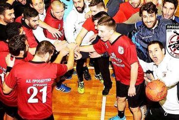 Χάντμπολ ανδρών: ματς της χρονιάς το Σάββατο για την Προοδευτική Αγρινίου