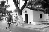 H προκήρυξη για τον 12ο Ημιμαραθώνιο «Μιχάλης Κούσης» στο Αγρίνιο