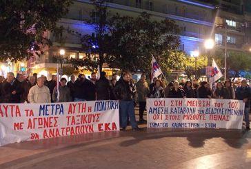 Καλεί στο συλλαλητήριο της 7ης Απριλίου η Ένωση Οικοδόμων Αιτωλοακαρνανίας