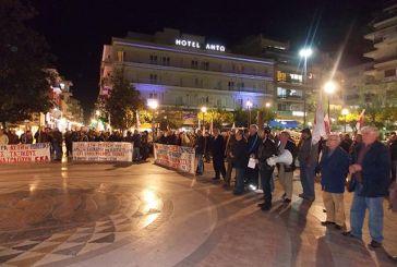 Κάλεσμα σε συλλαλητήριο την Παρασκευή  στο Αγρίνιο