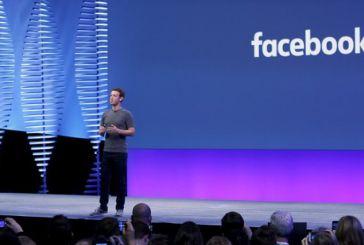 Το πραγματικό, τρομακτικό μέγεθος των Social Media