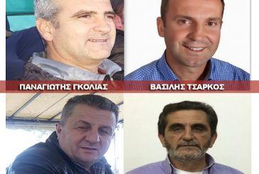 Δύο νέοι αντιδήμαρχοι στον δήμο Ξηρομέρου