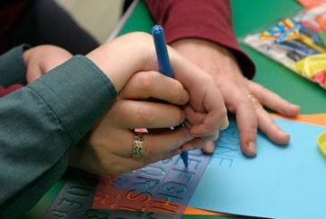 """Δάσκαλοι του Αγρινίου καταγγέλλουν: """"Ειδική Αγωγή μειωμένων προσδοκιών με εκπαιδευτικούς χωρίς παιδαγωγική εκπαίδευση"""""""