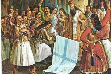 «Η Επανάσταση του 1821» θέμα τριήμερου προγράμματος μαθημάτων στο Μεσολόγγι