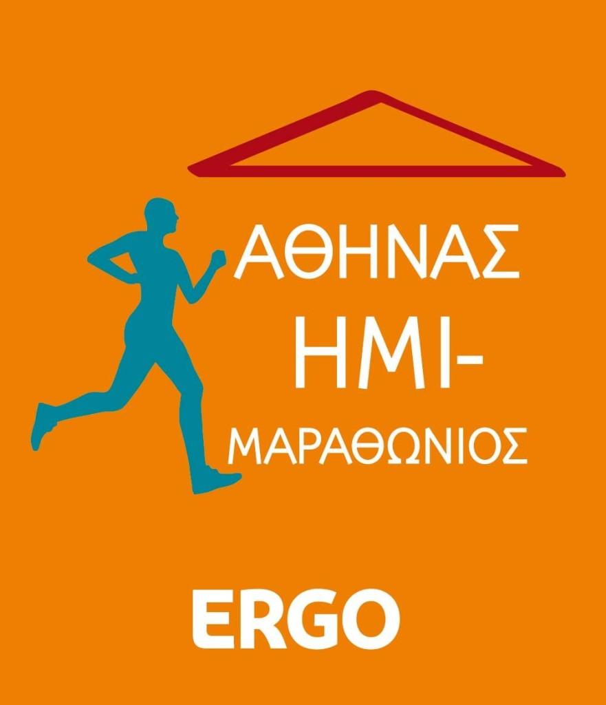 Την Κυριακή ο Ημιμαραθώνιος της Αθήνας