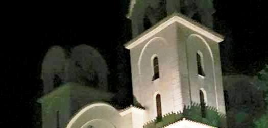 Το νυχτερινό χτύπημα της καμπάνας αναστάτωσε την Κατούνα