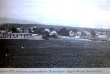 1923: Οι καπναποθήκες Παπαπέτρου στη φάση κατασκευής τους