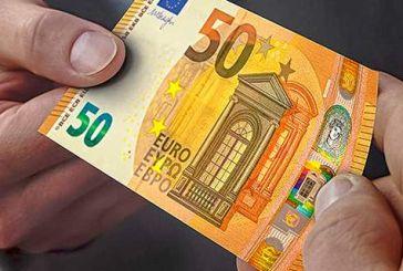 Αυτό είναι το νέο χαρτονόμισμα των 50 ευρώ, κυκλοφορεί στις 4 Απριλίου [βίντεο]
