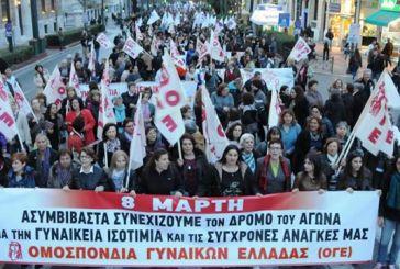 Περιοδείες του ΚΚΕ σε επιχειρήσεις στο Αγρίνιο για την Ημέρα της Γυναίκας