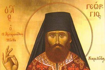 Προσκύνημα λειψάνου του Αγίου Γεωργίου Καρσλίδου στον Ι.Ν. Αγίου Νικολάου Βόνιτσας