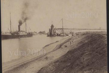 """Το πλοίο """"Αιτωλία"""" σε ταξίδι  στην Αίγυπτο τον 19ο αιώνα"""