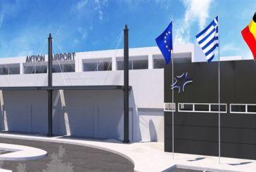 Έτσι θα είναι το αεροδρόμιο που σχεδιάζει στο Άκτιο η Fraport (εικόνες)