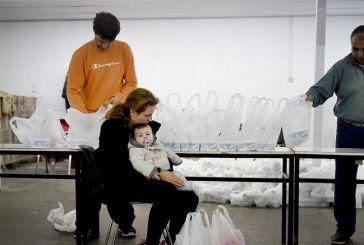 Bloomberg: Τέταρτη η Ελλάδα στον παγκόσμιο δείκτη εξαθλίωσης