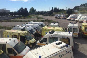 Α. Κατσανιώτης: «Συντήρηση των ασθενοφόρων του ΕΚΑΒ από το εργοστάσιο Αράξου»