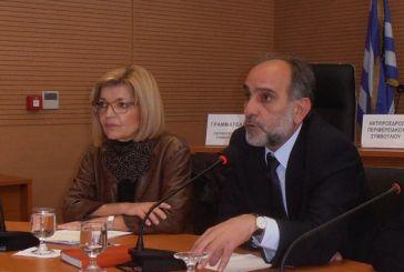 Συνάντηση του Περιφερειάρχη για την επιτάχυνση του ΠΕΠ Δυτικής Ελλάδας