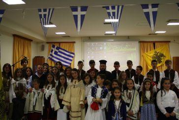 Εκδήλωση των κατηχητικών σχολείων του Αγίου Αθανασίου Κατούνας για την 25η Μαρτίου