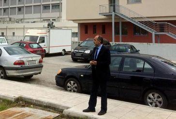 Το Γενικό Νοσοκομείο Πατρών «Άγιος Ανδρέας» ανήκει πλέον στους πολίτες