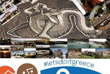 Δήμος Αγρινίου: «Γίνε η αλλαγή που περιμένεις» – Let's do it Greece