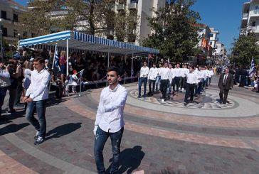 Η εκπροσώπηση της Περιφέρειας στην Αιτωλοακαρνανία για τον εορτασμό της 28ης Οκτωβρίου
