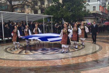 Το πρόγραμμα εκδηλώσεων για την 25η Μαρτίου στο Αγρίνιο