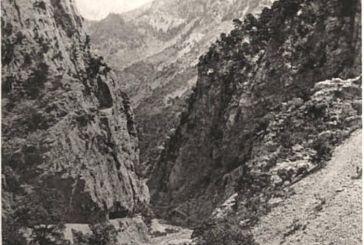 Ταξίδι στο χθες: Συλλεκτικό φωτογραφικό λεύκωμα από Ευρυτανία και Αιτωλοακαρνανία