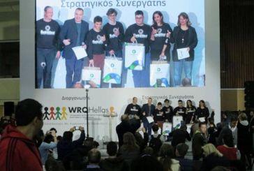 Διακρίσεις για σχολεία της Δυτικής Ελλάδας στους Πανελλήνιους Διαγωνισμούς Ρομποτικής