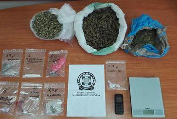 Συλλήψεις για ναρκωτικά σε Αγρίνιο και Μοναστηράκι