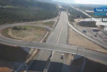 Μεσολόγγι: πίεση σε Σπίρτζη για την κατασκευή κόμβου σύνδεσης με την Ιόνια Οδό στη θέση Χαλαζιά