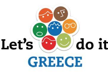 Let's do it Greece – Εβδομάδα περιβαλλοντικών δράσεων σε όλα τα σχολεία της χώρας