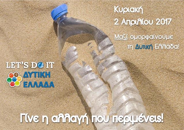 Poster - LDI - Sand & bottle 297x210mm