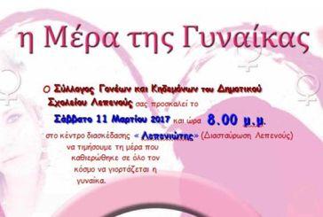 Γιορτή για την Παγκόσμια Ημέρα της Γυναίκας στη Λεπενού