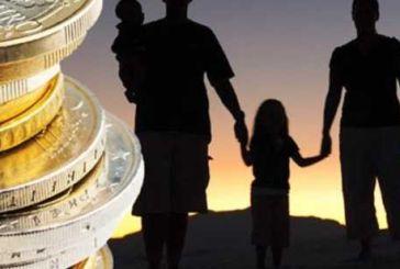 Φωτίου: 150 ευρώ μηνιαίως το επίδομα τέκνων – Νέο βοήθημα σε συνταξιούχους