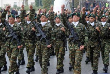 Υπ. Εθνικής Άμυνας: Η κατανομή των 1.000 οπλιτών που θα προσληφθούν το 2017