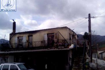 Πυρκαγιά κατέστρεψε σπίτι στο Χαλκιόπουλο Βάλτου (βίντεο-φωτό)