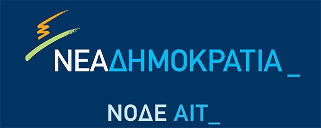 po-node-aitoloakarnanias