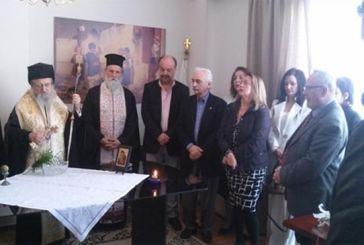 Η επίσκεψη του Προέδρου του Ελληνικού Ερυθρού Σταυρού στο Αγρίνιο (φωτο)