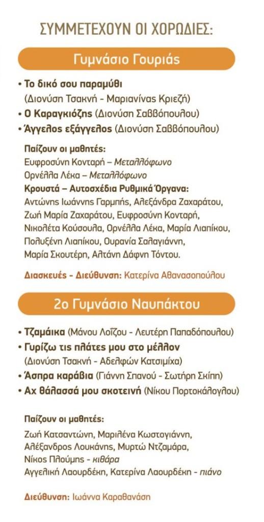 pol-festival-horodion (2)