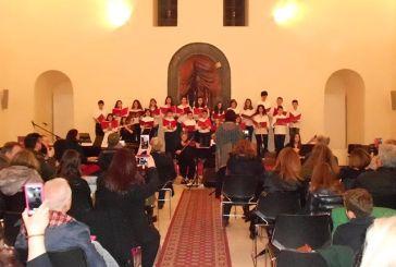 Το Ωδείο Δυτικής Ελλάδος στο Ναύπλιο (φωτο)