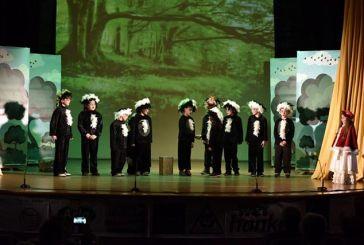Ναύπακτος: ανοίγει η αυλαία για το «ΟΙΚΟθέατρο» των δημοτικών σχολείων