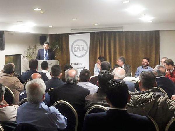 Διάλογος του δημάρχου Αγρινίου με επιχειρηματίες