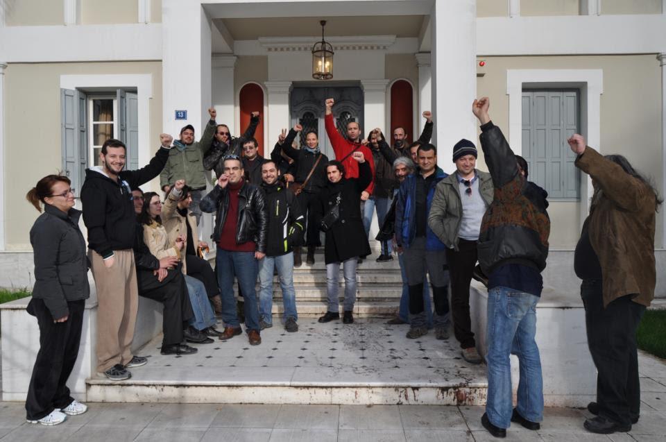 To Aνυπότακτο Αγρίνιο στέκεται αλληλέγγυο στον Αντρέα Καραγιάννη