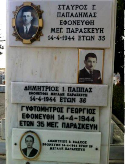 Που βρίσκεται στο Αγρίνιο μνήμα με αναφορά στους 120 εκτελεσθέντες στην Αγία Τριάδα;