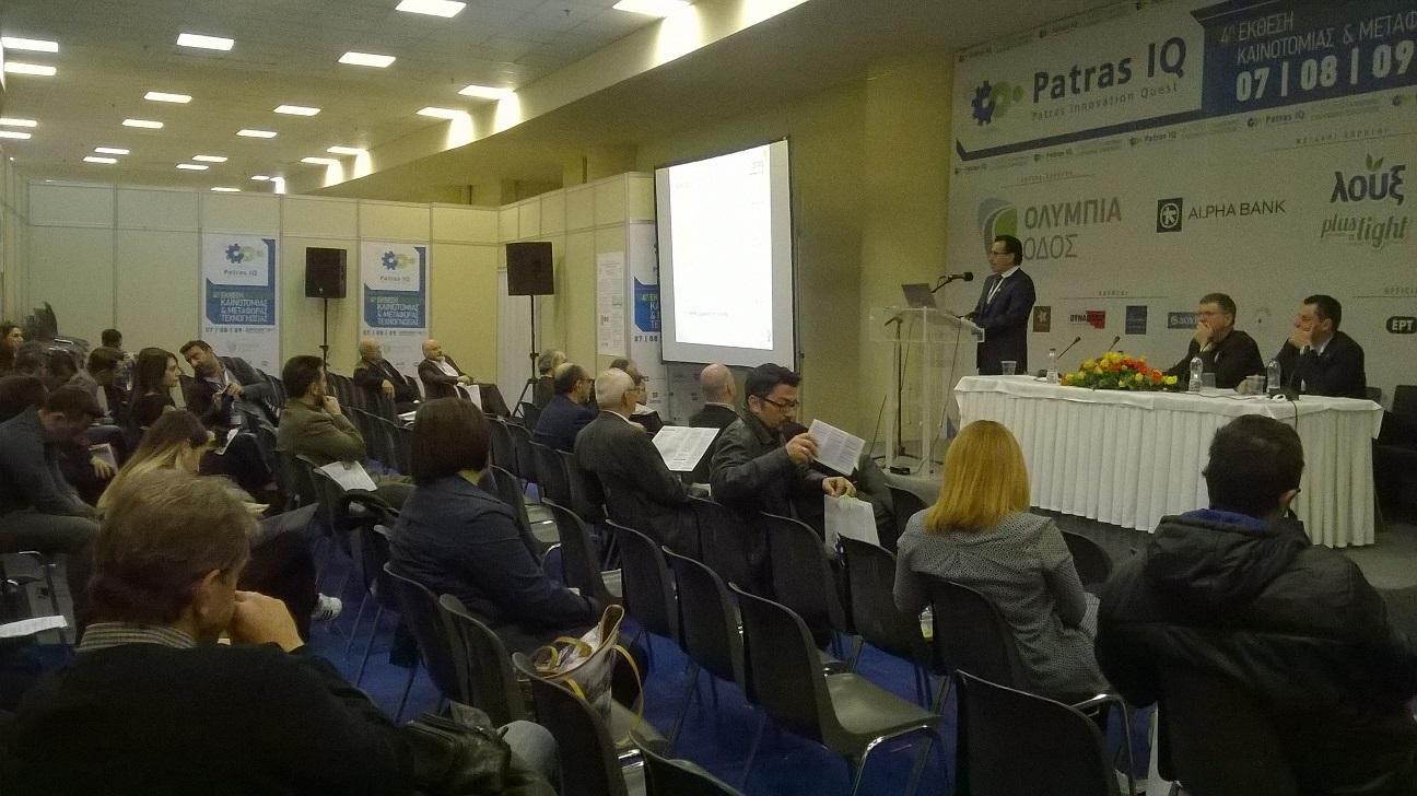 «Καινοτομία & Επιχειρηματικότητα» από το ΙΤΥΕ ΔΙΟΦΑΝΤΟΣ στα πλαίσια του Ευρωπαϊκού Έργου «OSIRIS»