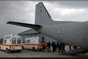 Aπόφαση για βάση αεροδιακομιδών στο Άκτιο